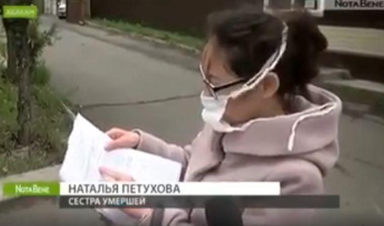 Sirkə içərək ölən qadını koronavirus xəstəsi kimi qeyd etdilər    – Bacısından şok detallar – VİDEO