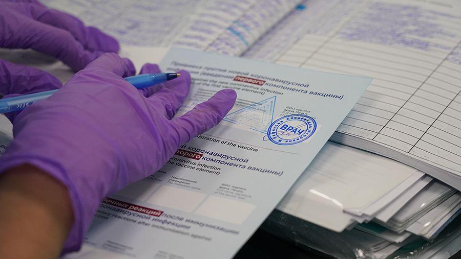Vaksindən yayınanlar böyük miqdarda cərimə olunsun  – Virusoloq