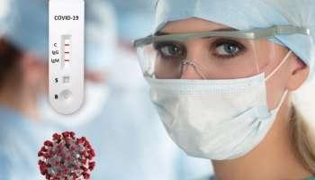 Antitellər virusdan qoruyur, amma gülləkeçməz deyil  – Avropalı alimlər