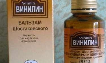 Şostakovskiy balzamı –  Həkimlərin unutduğu Möcüzə