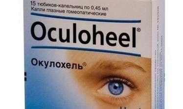 Gözünüzdə yorğunluq, qızartı, allergiya var? -  Bu vasitə çıxış yoludur