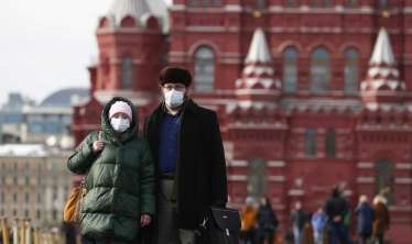 Rusiyada koronavirusa yoluxanların sayı 290 000-i ötdü