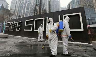 Çində yeni virus həyəcanı