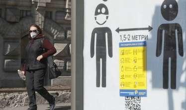 Ukraynada karantin uzadıldı