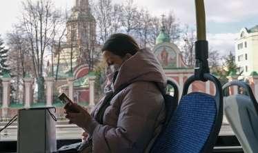 Rusiyada yeni ştamm aşkarlandı:  345 yoluxma