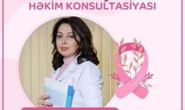 Oktyabr süd vəzi xərçəngi ilə mübarizə ayıdır   - Ödənişsiz mammoloq qəbulu